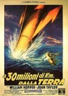 20 Million Miles To Earth (1957)2.jpg