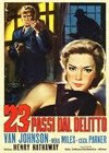 23 Paces To Baker Street (1956)4.jpg
