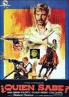 A Bullet For The General (1966)3.jpg