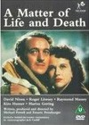 A Matter Of Life And Death (1946)2.jpg