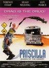 Adventures Of Priscilla3.jpg