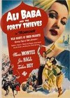 Ali Baba And The Forty Thieves (1944)3.jpg