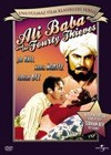 Ali Baba And The Forty Thieves (1944)5.jpg