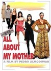 All About My Mother (1999)4.jpg