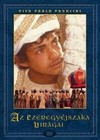 Arabian Nights (1974)5.jpg