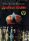 Arabian Nights (1974).jpg