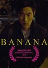 Banana-Gillingham.jpg