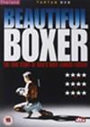 Beautiful-Boxer5.jpg