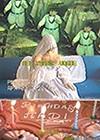 Bellydance-Vogue.jpg