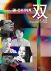 Bi-China.jpg