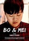 Bo-&-Mei.jpg