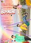 Boyette-Not-a-Girl-Yet.jpg