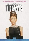Breakfast At Tiffany's (1961)2.jpg