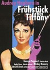 Breakfast At Tiffany's (1961)5.jpg