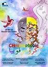 Chromophobia-Brahim.jpg