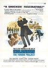 Colossus The Forbin Project (1970)2.jpg