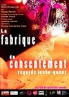 Consent-Factory.jpg