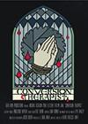 Conversion-Therapist.jpg