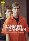 Dahmer-on-Dahmer.jpg