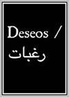 Desires