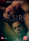 Desire-The-Short-Films-of-Ohm2.jpg