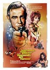 Diamonds Are Forever (1971)3.jpg