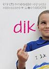 Dik-poster.jpg