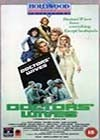 Doctors Wives (1971)2.jpg