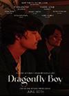 Dragonfly-Boy.jpg