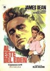 East Of Eden (1955)6.jpg