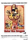 Enter the Dragon (1973)2.jpg