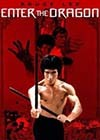 Enter the Dragon (1973)3.jpg