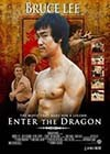 Enter the Dragon (1973)5.jpg