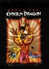 Enter the Dragon (1973).jpg