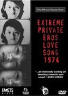 Extreme Private Eros Love Song 1974 (1974).jpg