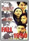 Fall 1990