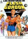 Flesh Gordon (1974)2.jpg