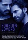 Foreign-Lovers2.jpg