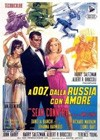 From Russia With Love (1963)4.jpg