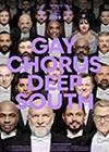 Gay-Chorus-Deep-South.jpg