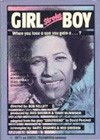 Girl Stroke Boy (1971)2.jpg