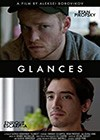 Glances-2020.jpg