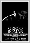 Greco - Roman