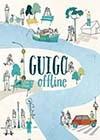 Guigo-Offline2.jpg