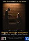 Happy-Endings-Sleepover.jpg