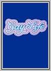 Heaven (Gay Life)