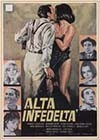 High Infidelity (1964)1.jpg