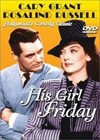 His Girl Friday (1940)2.jpg