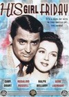 His Girl Friday (1940)7.jpg