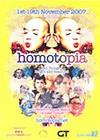 Homotopia-2007.jpg